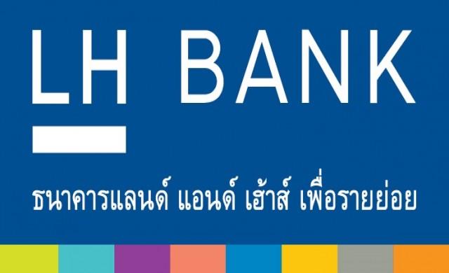 ธนาคาร แลนด์ แอนด์ เฮ้าส์