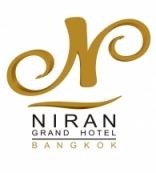 โรงแรม นิรันดร์แกรนด์